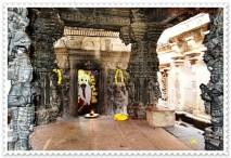 Bhoganandishwara