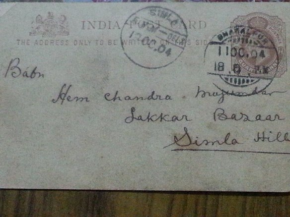 Bengali Letter from 1889 AD