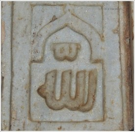 Mandu Village Group- Jama Masjid