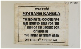 Manipur-Moirang-INA-Museum-Plaque