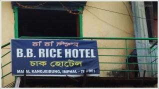 Manipur Imphal Rice Hotel