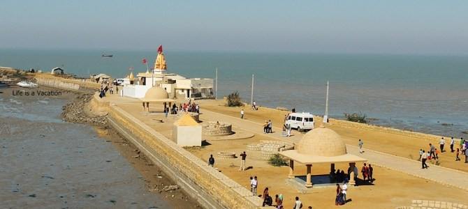 Land's End ~ Koteshwar , Narayan Sarovar & Mata No Madh