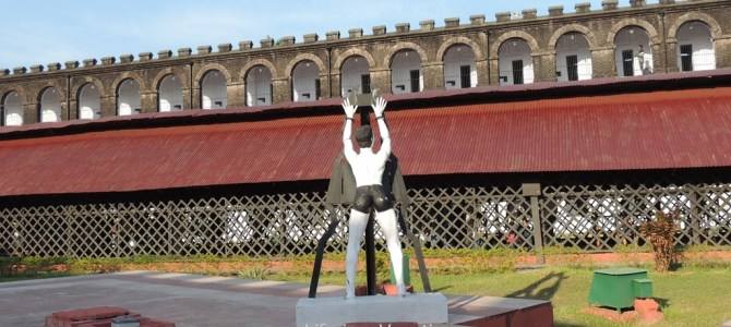 Why Cellular Jail in India is more than a National Memorial