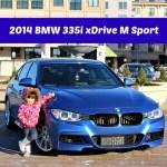 BMW 335i xDrive M Sport