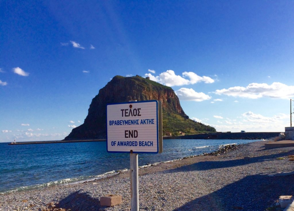 Pristine 'awarded' beach on the mainland side overlooking Monemvasia old town