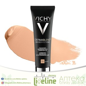 VICHY DERMABLEND 3D CORRECTION 35