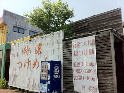 新井の麺屋義次の外観写真。辿り着けるかな?