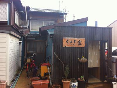 上越カフェ隠れ家うさぎ屋2