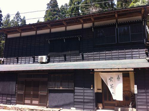 上越の古民家カフェ「喫茶去」の外観