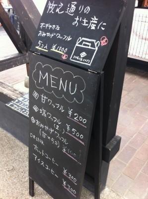 OHGIYA CAFE (オーギヤカフェ)のメニュー
