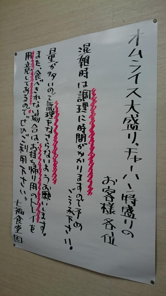 DSC_0146_1