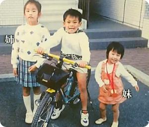 松坂桃李 姉と妹 姉妹 妹 フライデー
