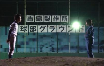 工藤阿須加と広瀬アリス