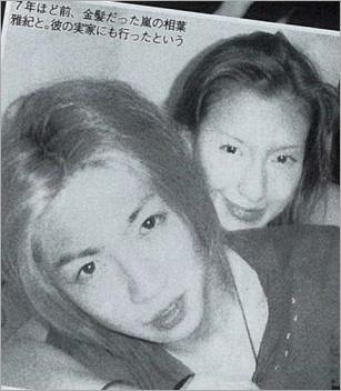 相葉雅紀とAYAの報道写真