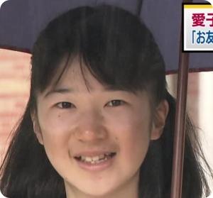 愛子さま 中学卒業