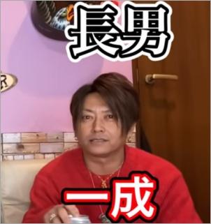 田中兄弟の長男