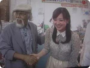 横山裕 水卜麻美 守る動画