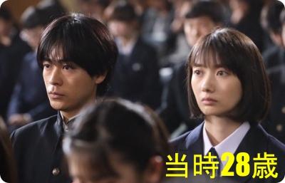 波瑠 映画 弥生、三月-君を愛した30年-