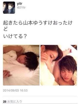 山本裕典 ベッド写真 キャバ嬢