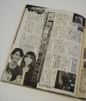 錦戸亮彼女 藤井リナ2