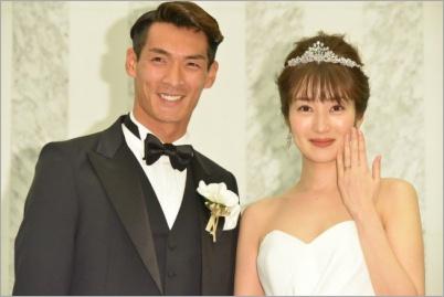 高梨臨 槙野智章 結婚