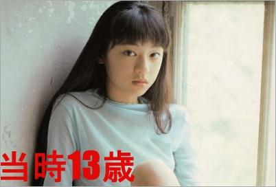 栗山13歳 神話少女