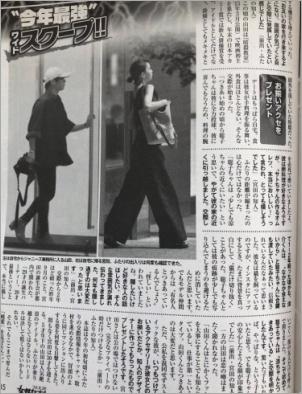 山田涼介彼女 宮田聡子5