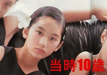 栗山10歳