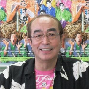 加藤綾子 歴代彼氏 27.1
