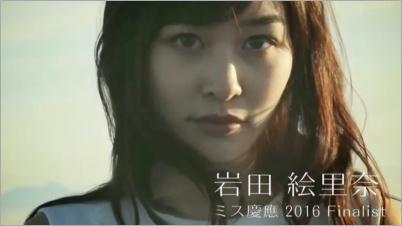 岩田絵里奈アナ14