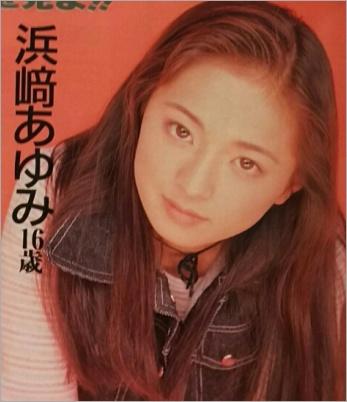 浜崎あゆみ 顔の変化 デビュー当時
