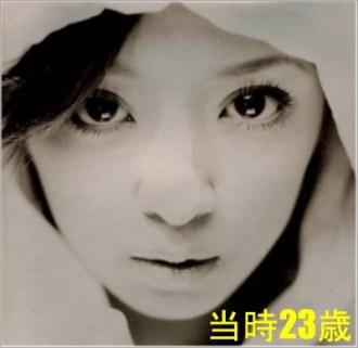 浜崎あゆみ 顔の変化 A Song for ××