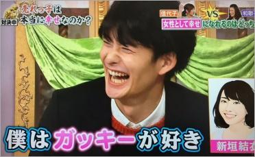 岡田将生はガッキーが好き