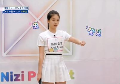 NiziU アヤカ テニス講座 10