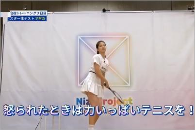 NiziU アヤカ テニス講座 22