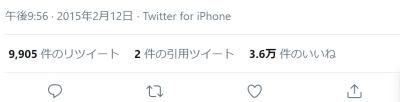 広瀬すずtwitter3