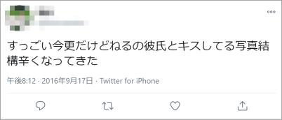 長濱ねるTWITTER