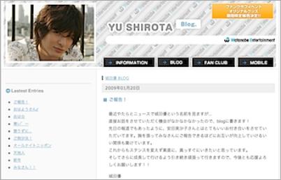 城田優のブログ