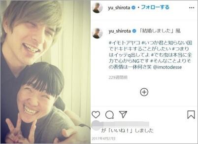城田優とイモトアヤコの結婚報告