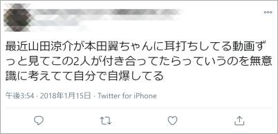 山田ファン