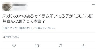 Kaito話題twitter
