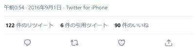 福田桃代twitter3