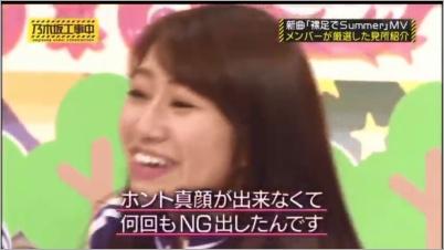 桜井玲香さんのポンコツエピソード