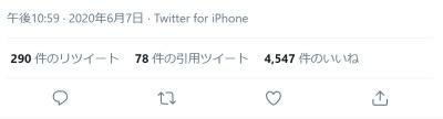 石神澪結婚発表3