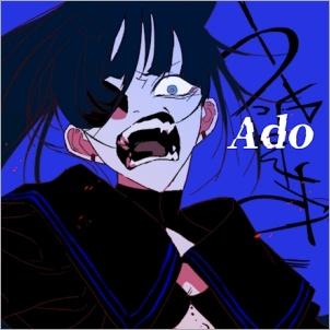 Adoの素顔について