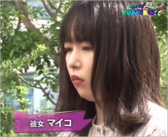 桜井日奈子演じるマイコ1回目