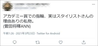 アカデミー賞2