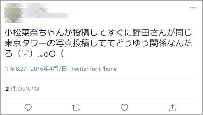 東京タワーtwitter