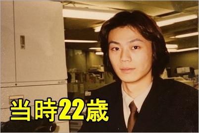 氷川22歳
