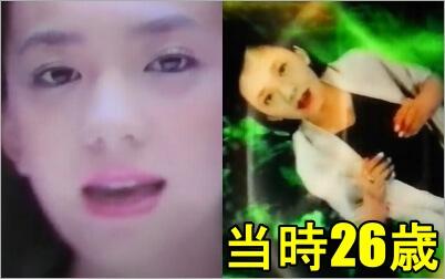 華原26歳
